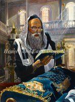 Praying With Torah II