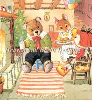 A Fireside Treat