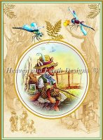 Fern Hollow Goes Fishing