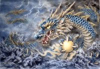 Blue Dragon Max Colors