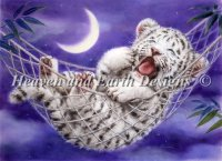 Hammock White Tiger