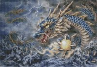 Mini Blue Dragon 16