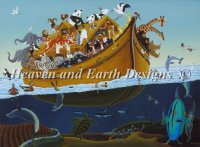 Noahs Ark Too