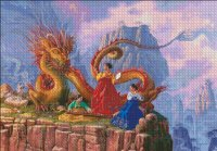 Dragon Serenade