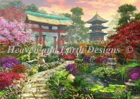 Supersized Japan Garden Max Color