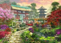 Supersized Japan Garden Material Pack