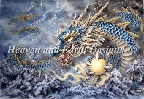 Blue Dragon Material Pack - Click Image to Close